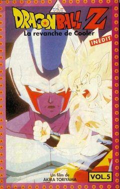 Affiche Dragon Ball Z - La Revanche De Cooler