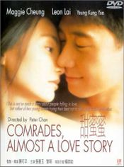 Affiche Comrades, Almost a Love Story