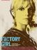 Affiche Factory Girl, portrait d'une muse