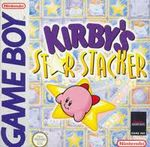 Jaquette Kirby's Star Stacker
