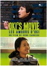 Affiche Oki's Movie