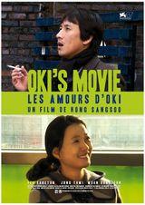 Affiche Oki's Movie
