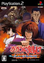Jaquette Kenshin le vagabond