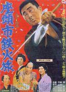 Affiche La Légende de Zatoichi : La Canne-épée