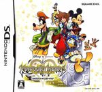 Jaquette Kingdom Hearts Re:coded