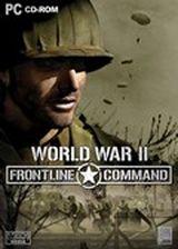 Jaquette World War II : Frontline Command