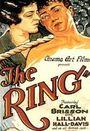 Affiche Le Ring