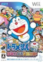 Jaquette Doraemon Wii