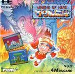 Jaquette Legend of Hero Tonma