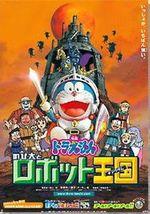 Affiche Doraemon et Nobita : Le Royaume des robots
