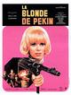 Affiche La Blonde de Pékin