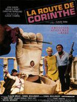 Affiche La Route de Corinthe
