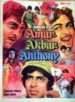 Affiche Amar Akbar Anthony