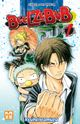 Couverture Beelzebub, tome 1
