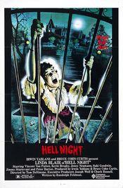 Affiche Hell Night