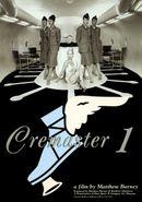 Affiche Cremaster 1