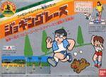 Jaquette Jogging Race