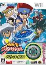 Jaquette Beyblade Metal Fusion