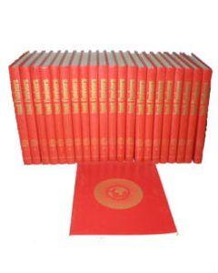 avis sur le livre tout l 39 univers 1961 le wikip dia pompidien senscritique. Black Bedroom Furniture Sets. Home Design Ideas