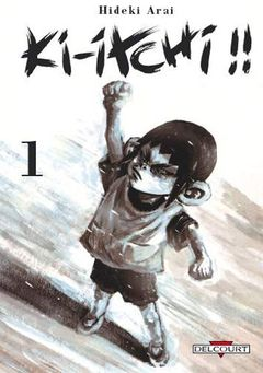 Couverture Ki-itchi !!
