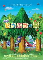 Affiche Animal Crossing