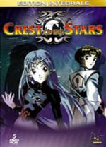 Affiche Crest of the Stars
