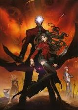 Affiche Fate/stay night : Unlimited Blade Works