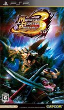Jaquette Monster Hunter Portable 3rd