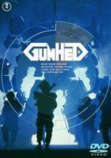 Affiche Gunhed