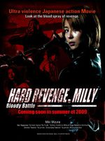 Affiche Hard Revenge Milly: Bloody Battle