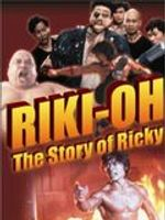 Affiche Riki-Oh : The Story of Ricky