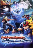 Affiche Pokémon Ranger et le Temple des mers