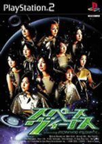 Jaquette Space Venus Starring Morning Musume
