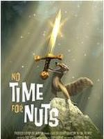 Affiche No Time For Nuts