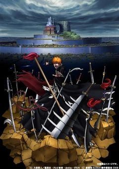 Affiche Bleach : Fade to Black