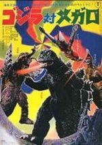 Affiche Godzilla versus Megalon