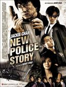 Affiche New Police Story
