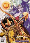 Affiche Saint Seiya : La Légende de la pomme d'or
