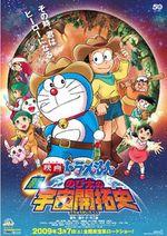 Affiche Doraemon et Nobita : La Nouvelle Histoire de l'exploration spatiale