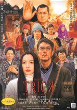 Affiche Trick : The Movie 3