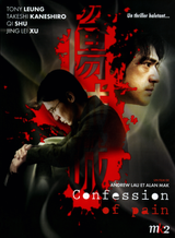 Affiche Confession of Pain