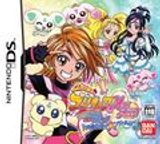Jaquette Pretty Cure DS