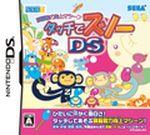 Jaquette Touch de Zuno DS