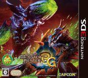 Jaquette Monster Hunter 3G