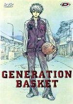 Affiche Génération basket