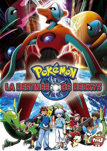 pokemon 11 giratina et le gardien du ciel