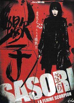 Affiche Sasori, la femme scorpion