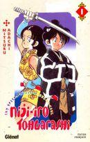 Couverture Niji Iro Tohgarashi