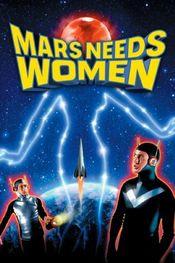 Affiche Des Femmes Pour Mars