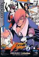 Jaquette The King of Fighters 96 : Neo-Geo Collection